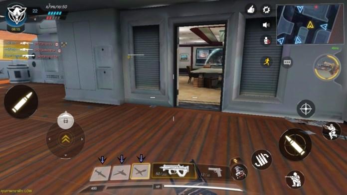 Call of Duty Mobile สกิลอุปกรณ์