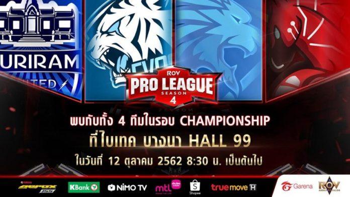 PR2019 RoV Pro League Season 4 Championship Round cover myplaypost