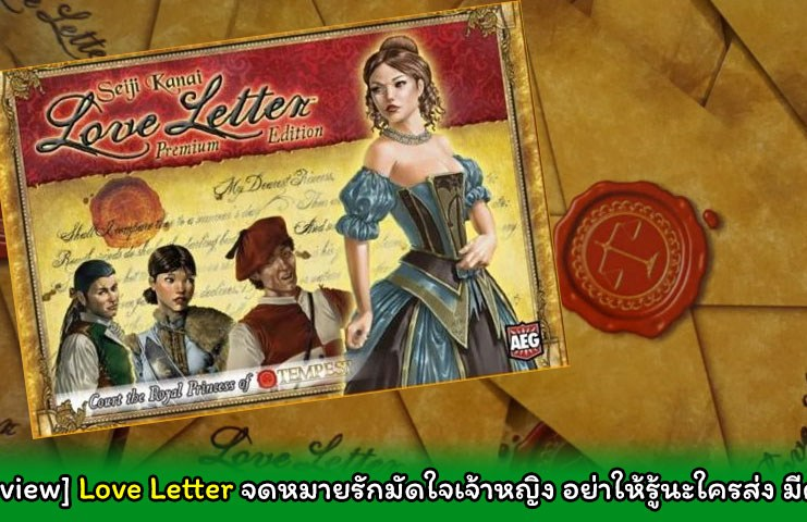 Review Love Letter cover myplaypost