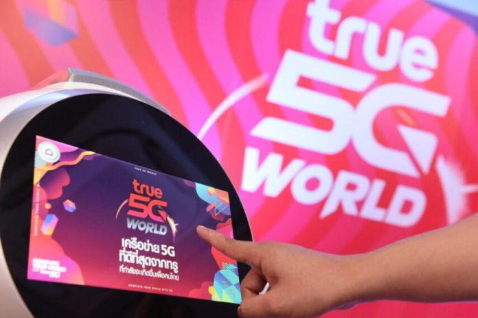 PR2019 True 5G World Siam Square cover