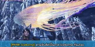MHW Iceborne Endemic Life cover playpost