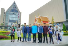 PR2020 RoV Design Contest PHI TA KHON HAYATE cover playpost