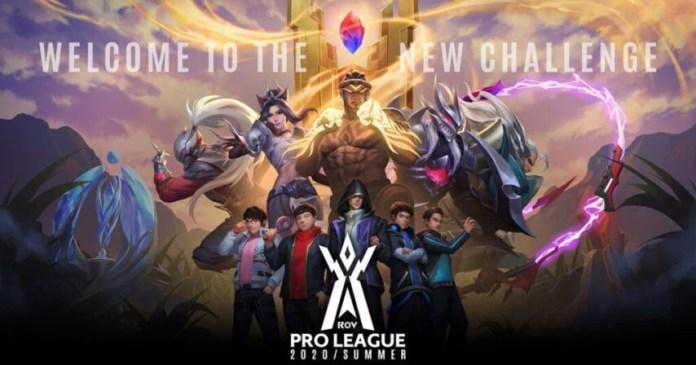 PR2020 RoV Pro League 2020 Summer cover playpost