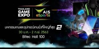 PR2020 Thailand Game Expo by AIS eSports cover playpost