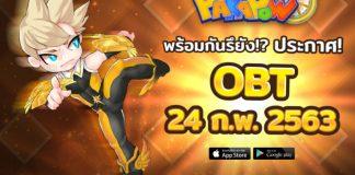 PR2020 Pakapow OBT cover playpost