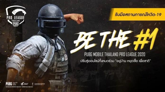 PR2020 PUBG MOBILE Thailand Pro League 2020 covid cover playpost