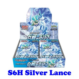 S6H-Silver-Lance-Ice-Rider-Calyrex-Japanese-Pokemon-Card-Booster-Box