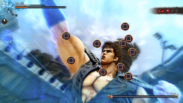 Fist of the North Star Screenshot (3)