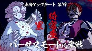 Demon Slayer: Kimetsu no Yaiba – The Hinokami Chronicles – előzetesen Akaza és Rui letölthető  …