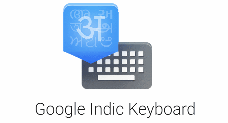 Google Indic Keyboard Apk For Android Download