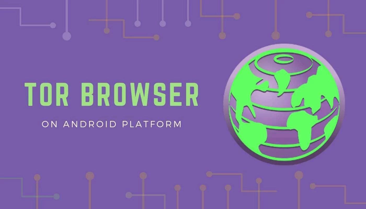 Браузер тор андроид hyrda вход what is tor browser gydra