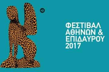 Athens Festival 2017
