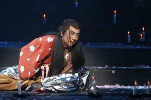 Ninagawa Company, Macbeth