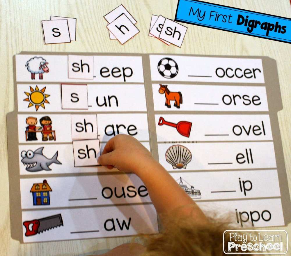 medium resolution of My First Digraphs - Play to Learn