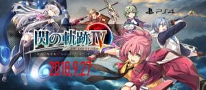 The Legend of Heroes Trails of Cold Steel IV Full Game +CPY Downlaod