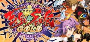Eiyuu Senki GOLD Crack Free Download PC+CPY Game 2021