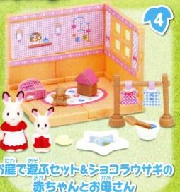 EPOCH Sylvanian Families - House 3 - Full List - Game Room Rabbit Mom & Daughter