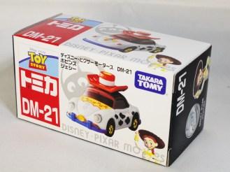 TOMICA-Disney_Motor-Toy_Story-Jessie-8