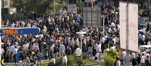 تظاهر کنندگان تجمع پارک ملت