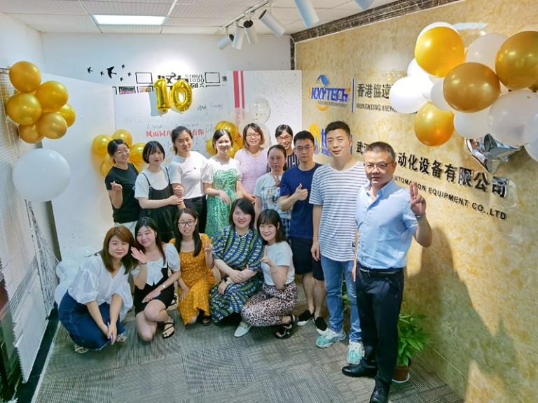 Wuhan Xieyuan celebrates its 10th anniversary
