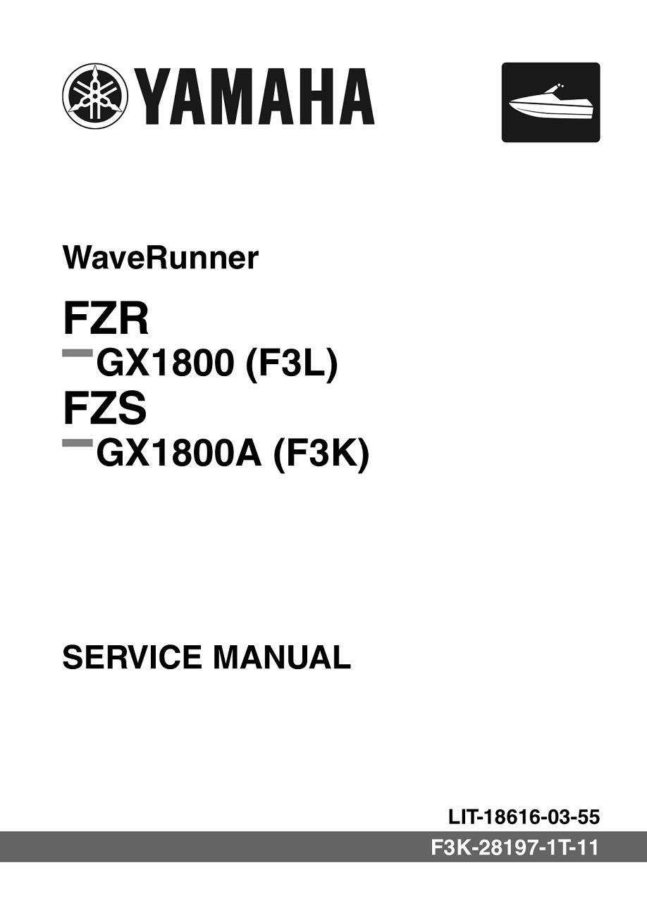 YAMAHA WAVERUNNER FZR SVHO Workshop & Repair manual