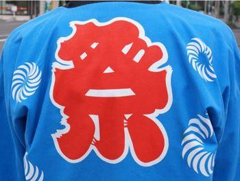 厚別神社例大祭2018日程や神輿の時間をチェック!屋台出店も注目