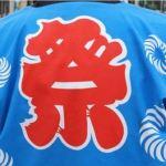 厚別神社例大祭2017日程や神輿の時間をチェック!屋台出店も注目