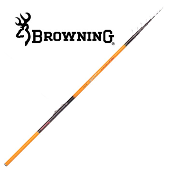 Caña telescópica Browning Aggressor HTCS20