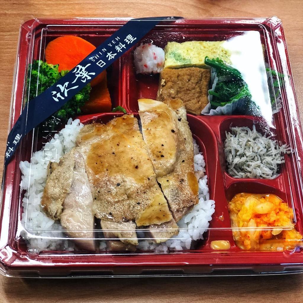[臺北][便當][松山區健康路] 清爽的欣葉日式便當: 和風雞肉 – 芋圓庸俗誌