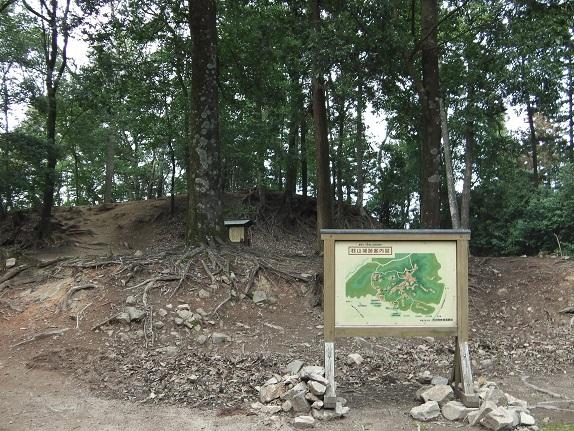 吉田郡山城跡の二の丸