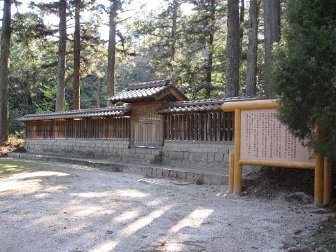 吉川元春墓所