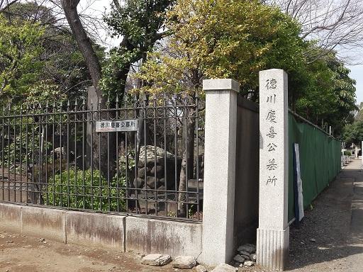 徳川慶喜の墓所の外観