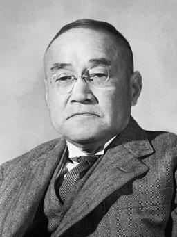 吉田茂ってどんな人?バカやロー解散や麻生太郎氏との関係を解説!