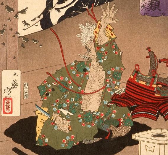 松永久秀を描いた浮世絵