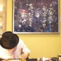 日本一無口な講演会「たけさん」