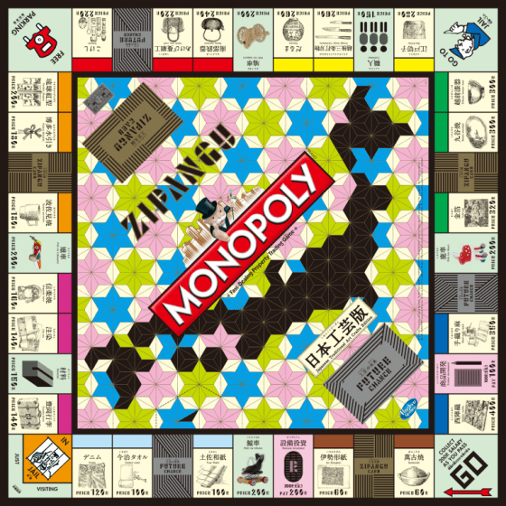 japan-artcrafts-monopoly_board