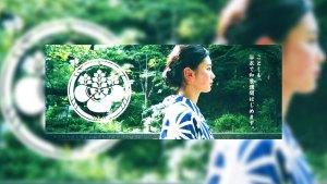 目指せ!和装で楽しむ縁日「東京江戸ウィーク」が上野で開催