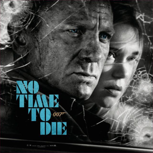 Póster de No Time to Die (2020). Imagen: 007.com
