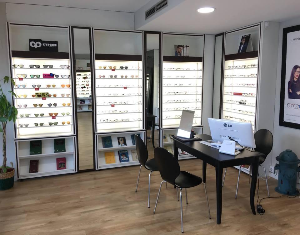 licencia de apertura óptica en Gijón
