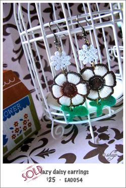 EA0054 - lazy daisy earrings