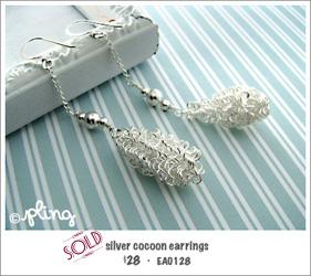EA0128 - silver cocoon earrings