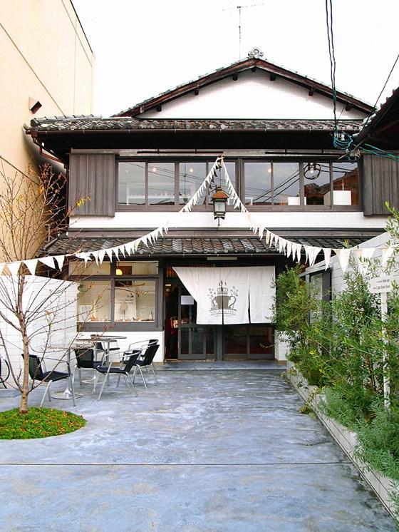 Sagano-Yu Cafe - Saga Arashiyama Kyoto