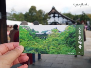 Tofuku-ji Ticket - Kyoto Japan