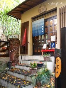 Cafe outside Saihoji - Kokedera Kyoto