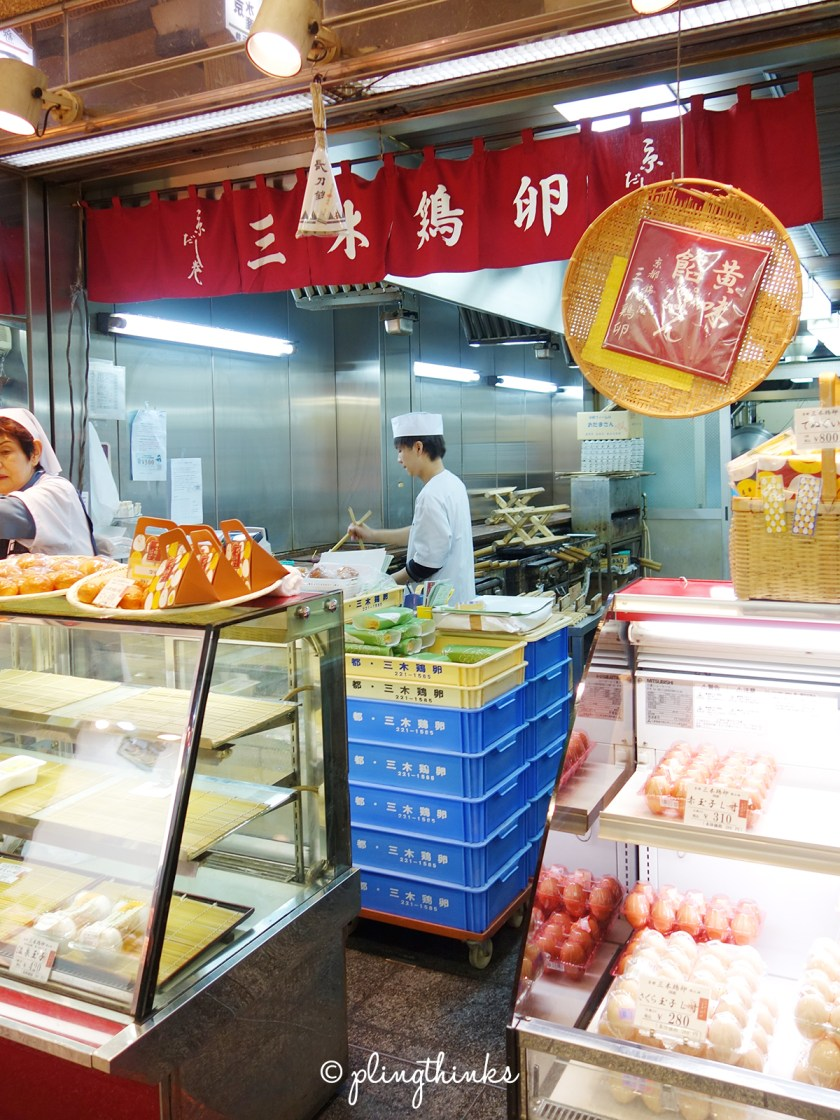 Miki Kenran Tamagoyaki Dashimaki Tamago - Kyoto Nishiki Market