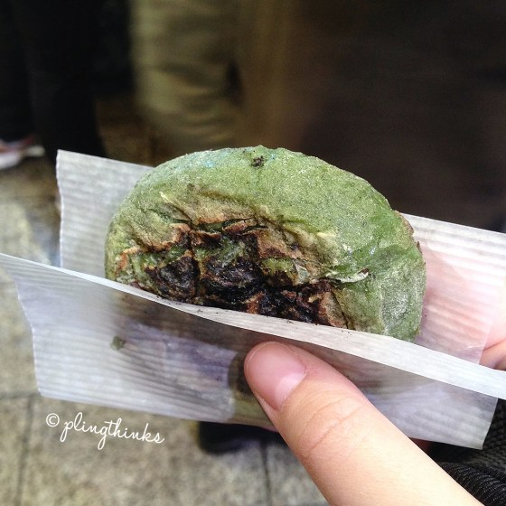 Charcoal Grilled Fresh Mochi - Nishiki Market Kyoto