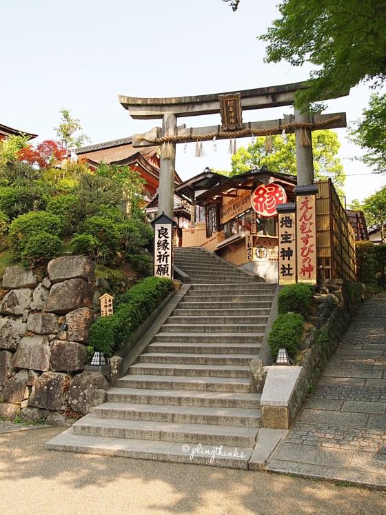 Jishu-jinja Kiyomizu-dera - Kyoto Japan