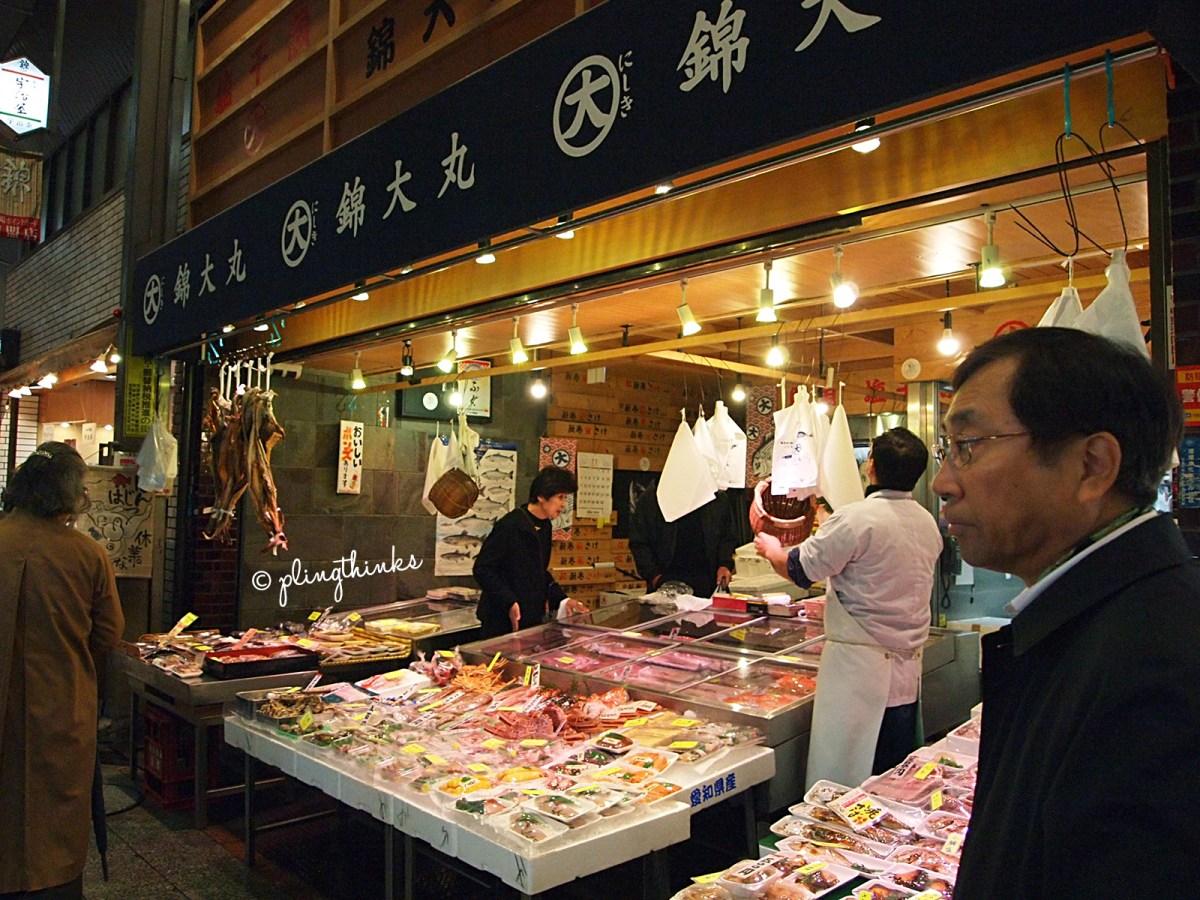 Nishiki Market // 5 Must-Eats in Kyoto's Kitchen
