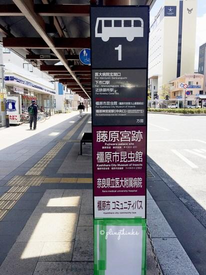 Bus Terminal Fujiwara Palace Ruins - Yamato-Yagi Nara Kashihara City