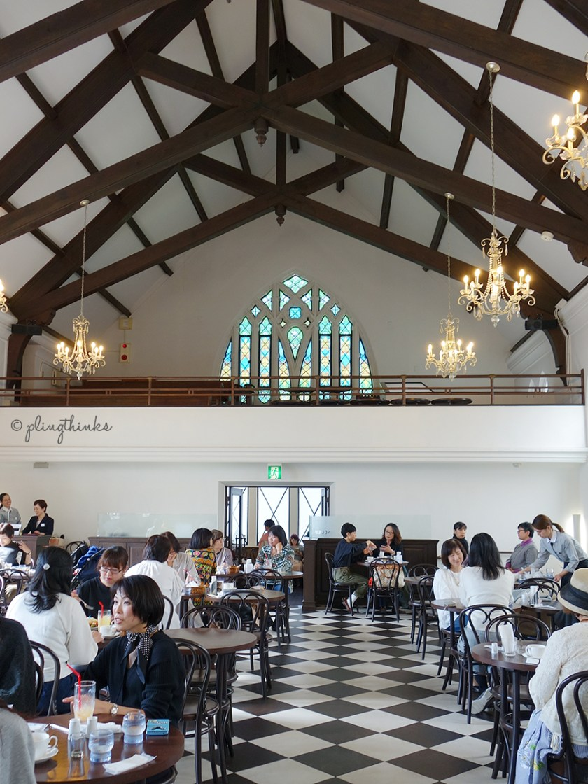 Cafe Freundlieb Interior - Kobe Japan